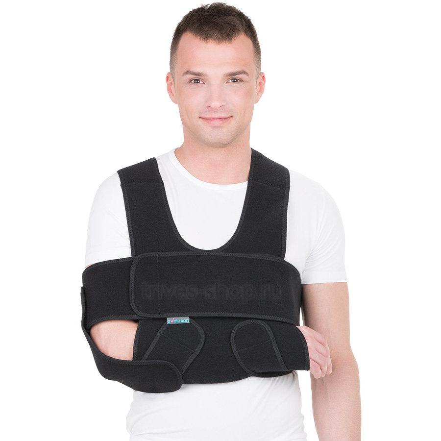 Как одеть бандаж фиксирующий на плечевой сустав профилактика заболеваний суставов рук